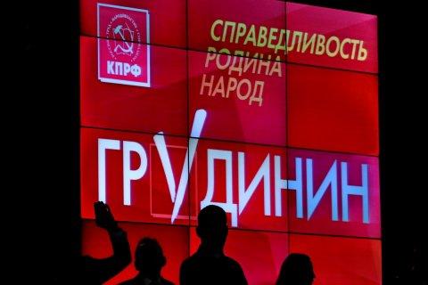 Прямая он-лайн трансляция со встречи Павла Грудинина с избирателями в Серпухове