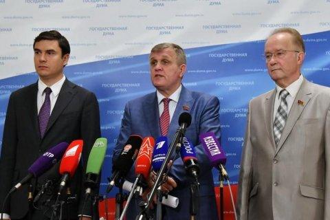 В Госдуме коммунисты приравняли «пенсионную реформу» к государственному дефолту