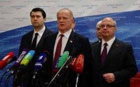 Геннадий Зюганов: Главный итог работы правительства – дальнейшее обнищание граждан