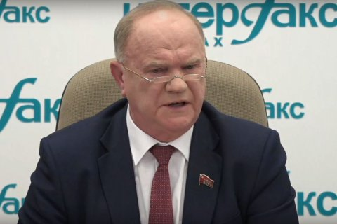 Геннадий Зюганов: «Проблемы остались, кризис углубляется»