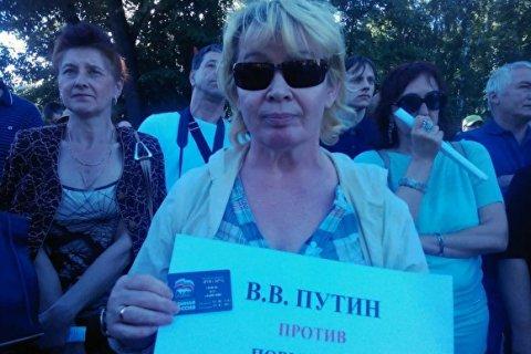 «Я голосовала за гарантию стабильности! А он обманул!» Пенсионерка из «Единой России» обвинила Путина во лжи