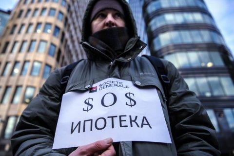 «Ипотечникам» выдадут по 1,5 миллиона рублей