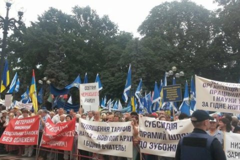 В Киеве тысячи человек вышли на протесты из-за тарифов ЖКХ