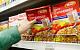 КПРФ предложила ввести госрегулирование цен на продукты питания
