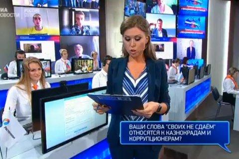 «Своих не сдаем» — относится к казнокрадам и коррупционерам? Путин ответил