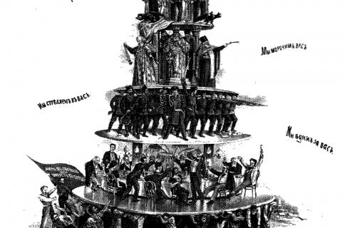 Геннадий Зюганов: социальное расслоение в современной России – как перед Первой мировой войной