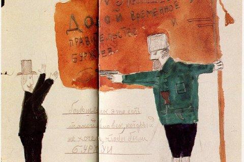 Великий Октябрь в детских рисунках