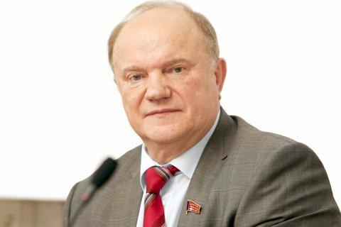 Геннадий Зюганов: закрытие российского консульства в Сан-Франциско — новый этап холодной войны