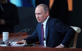 Пресс-конференция Владимира Путина. Он-лайн трансляция