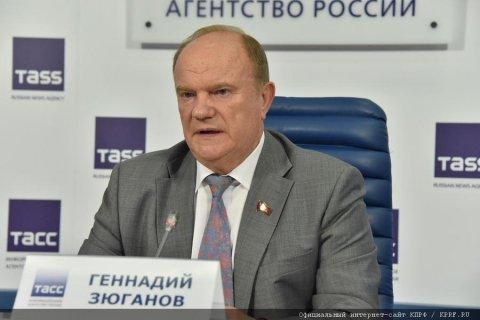 Геннадий Зюганов: Кандидат КПРФ на выборах президента предложит конституционные поправки о контроле над исполнительной властью