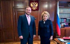 Матвиенко: В Совфеде нет сенаторов с сомнительным прошлым или настоящим
