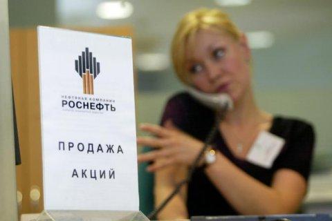 Госдума может принять закон о засекречивании новой приватизации