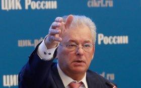 В Хакасии на выборах были выявлены фальсификации. Центризбирком: Не докажете