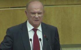Геннадий Зюганов: Повышение пенсионного возраста – это удар по российской государственности!