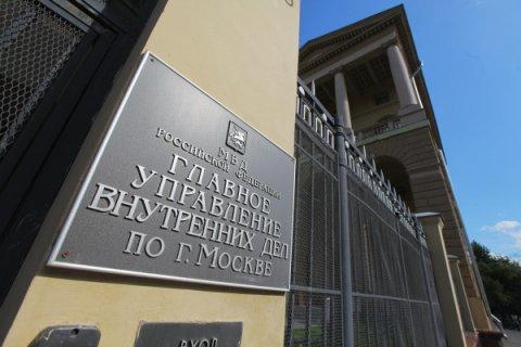 Средняя сумма взятки в Москве составила 614 тыс рублей