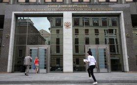 Сенаторы отвергли законопроект, приравнивающий доходы депутатов к средним по РФ: Их работа «обусловлена природой деятельности парламентариев»