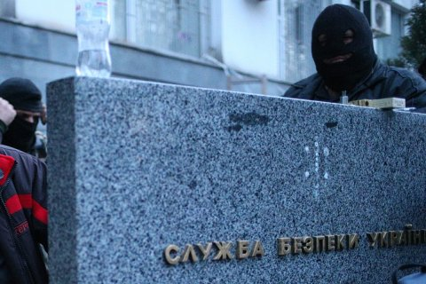 Украина запретила деятельность почти 250 российских компаний