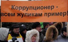 За семь лет ущерб от коррупционных преступлений в России превысил 123 млрд рублей