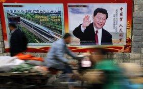 В Китае хотят изменить конституцию, чтобы позволить Си Цзиньпиню быть главой государства более двух сроков