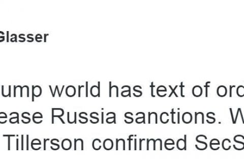 Иносми: Трамп собирается «поладить с Россией» и отменить санкции