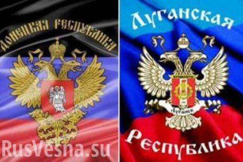 Почти половина россиян за признание независимости ДНР и ЛНР или их вхождение в состав России