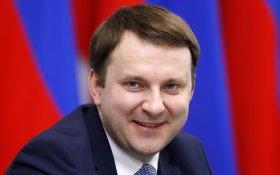 Орешкин: Власти обсуждают повышение пенсионного возраста