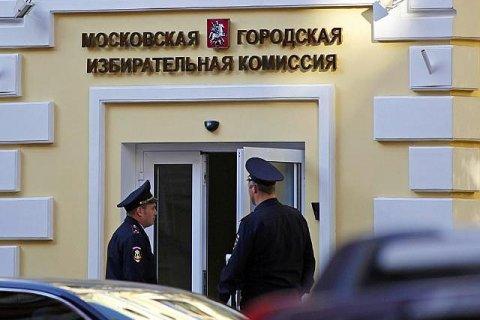 В Москве подведены предварительные итоги выборов