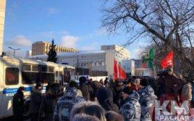 Полиция задержала группу демонстрантов у посольства Японии в Москве