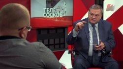 Телесоскоб (04.05.2018) с Евгением Спицыным