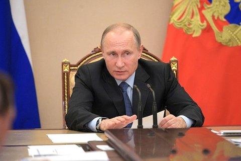 Путин: Россия снова сталкивается с падением рождаемости