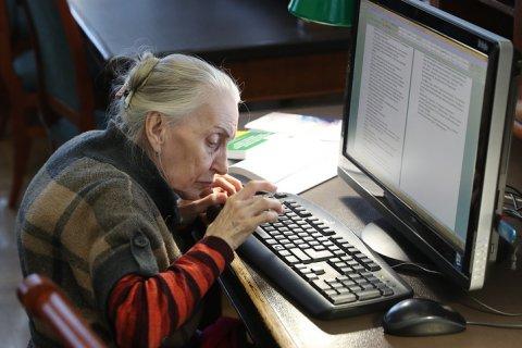 Минэкономразвития спрогнозировало сокращение пенсий в ближайшие три года