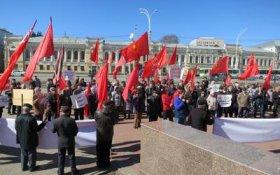 Тамбовские коммунисты призвали к сплочению в борьбе за социализм