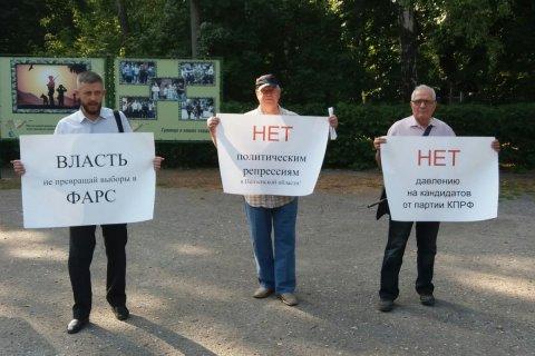 Пензенские коммунисты заявили о давлении в ходе избирательной кампании