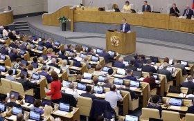 Руководители фракций КПРФ, ЛДПР и «Справедливой России» в Госдуме совместно потребовали от телеканалов объективного освещения законопроекта о повышении пенсионного возраста