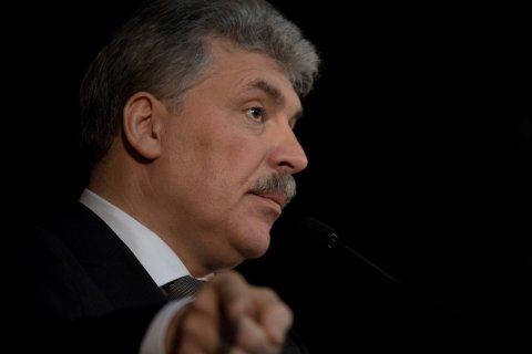 ЦИК совершил провокацию против Павла Грудинина