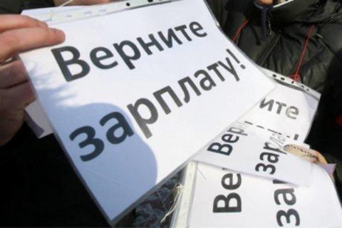 За месяц реальные доходы россиян снизились почти на пять процентов, задолженность по зарплате выросла на 21 процент