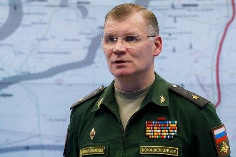 Минобороны РФ: основное препятствие для разгрома ИГ — поддержка террористов со стороны США