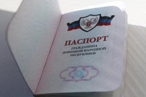 Путин подписал указ о признании паспортов ДНР и ЛНР. Комментарии коммунистов