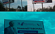 В Чите «Единая Россия», ЛДПР и ОНФ сделали одинаковую наружную рекламу