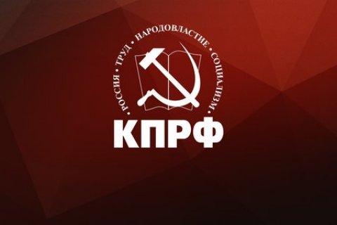 Продолжать дело Великого Октября! Резолюция XVII съезда КПРФ