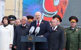 Лукашенко выступил против «приватизации Победы»