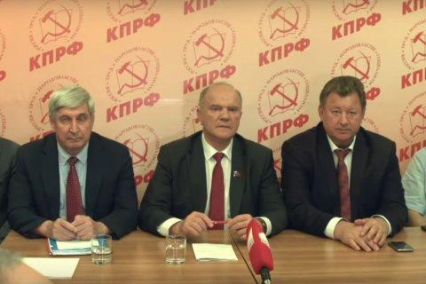 Геннадий Зюганов: Вызревает новая политическая ситуация