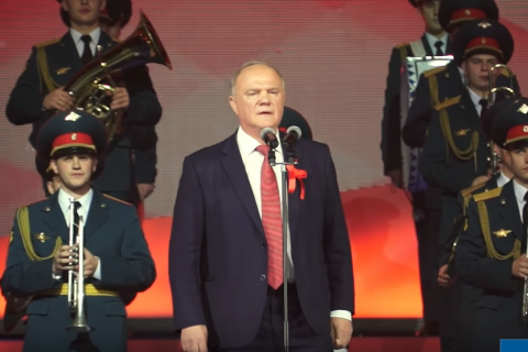 Выступление Геннадия Зюганова на торжественном вечере, посвященном 100-летию Великого Октября