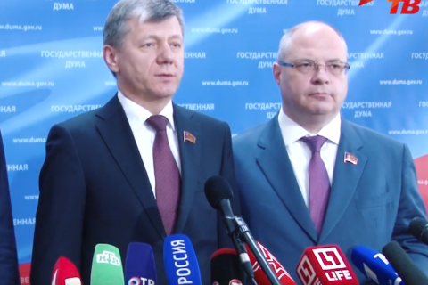Дмитрий Новиков: Советская власть обеспечила подлинное единство Советского государства