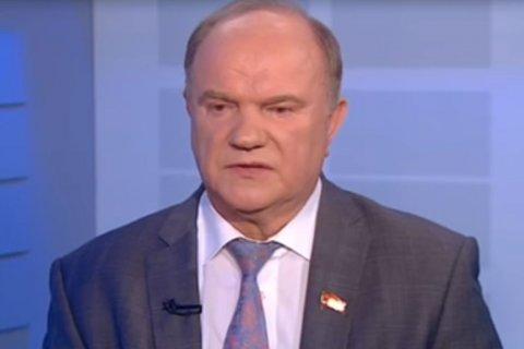 Геннадий Зюганов: Необходимо мобилизовать все имеющиеся ресурсы