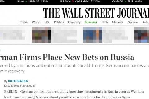 Немецкий бизнес хочет вернуться в Россию из-за дешевизны рабочей силы