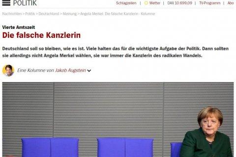 Der Spiegel: Ангела Меркель – неподходящий канцлер для Германии