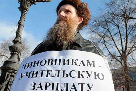 Россияне усомнились в существовании «нормальной жизни» на зарплату учителей