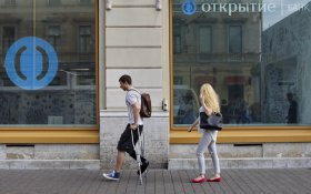 Стоимость «спасения» обанкроченных банков выросла до 2,8 триллионов рублей