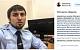 Свадебный кортеж рядового московского полицейского на «Бентли» заблокировал улицы Москвы
